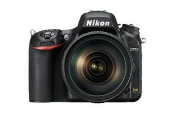Lepší fotoaparát