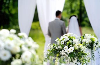 Rezerva na svatbu