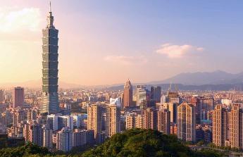Cestování: Taiwan